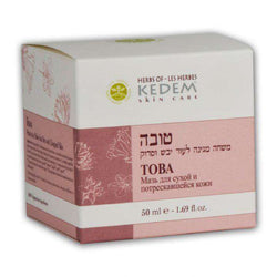 Toba 15ml for Cracks and peeling in the skin kedem-Israel-Cart