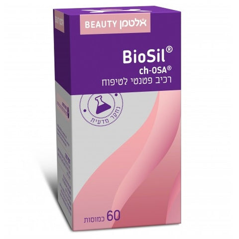 Altman - BioSil - 60 capsules - For hair - skin and nails