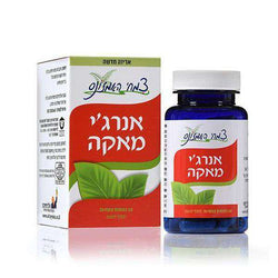 Energie Maka (60 capsules) Sexual and Fertility Problems -Alchemist