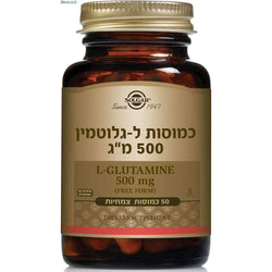 Glutamine 500 MG 50 capsules SOLGAR Cancer-Israel-Cart