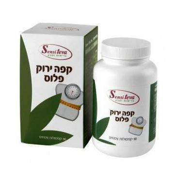 Green Tea Plus Diet 90 Capsules Sensi Teva Israel Cart