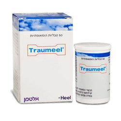 Traumil Tablets (50 tablets) - Traumeel Back Pain-Israel-Cart