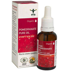 Bara - Organic Pomegranate Seed Oil - Herbal Extract - 30 ml - Cholesterol Blood pressure and more
