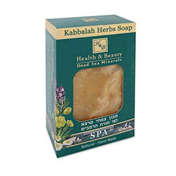 Health & Beauty - Kabbalah Herbs Soap - 100gr - for psoriasis