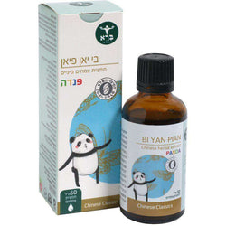 Bara - Bi Yan Pian Panda - 50 ML - Allergic rhinitis And sinusitis