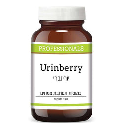 YORINBERRY Urinary tract infections Contains two plants cranberries Boche