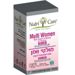 nurei care - multi women - 60 capsules - With the addition of the Abrahamic essence
