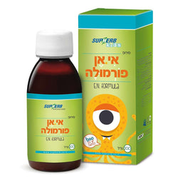 Sup herb - E.n. Formula - 200ML - for kids - relief of ear pain