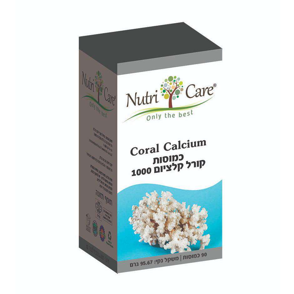 nutri care - Coral Calcium - 90 caps - Gastrointestinal absorption problems