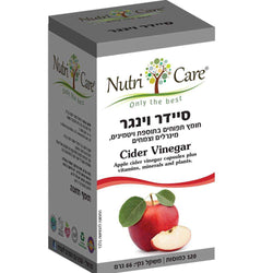 nutri care - Vinegar cider apple - 120 soft capsules - Weight loss
