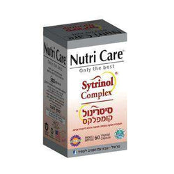 Nutri care -  Citrinol  Complex - 60 Herbal Capsules - 12 years of research