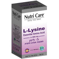 nutri care - L-lysine - 100 capsules - To hasten healing of herpes infections