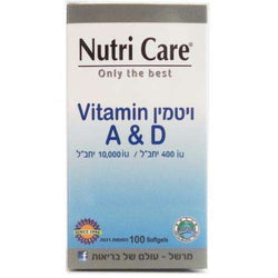 nutri care - vitamin a+d - 100 capsules - Contains soy fish