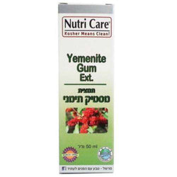 nutri care - yenenite gum ext - 50ML - Release into the mouth and compounds to kill bacteria