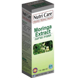 nutri care - moringa extract - 100ML - Contains over 90 materials