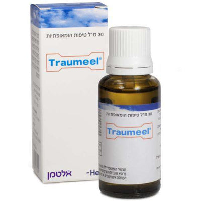 Altman - Traumeel Drops - 30ML - nflammation caused by muscle pain and dry beatings
