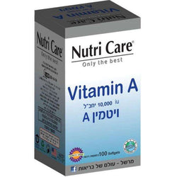 nutri care - vitamin A - 100 capsules - The source of the vitamin is fish liver oil