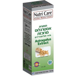 nutri care - astragalus extract - 50ML - Strengthens immune system activity and more