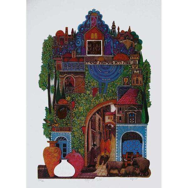 "Amram Ebgi ""City of Safat"" Lithograph-Israel-Cart"