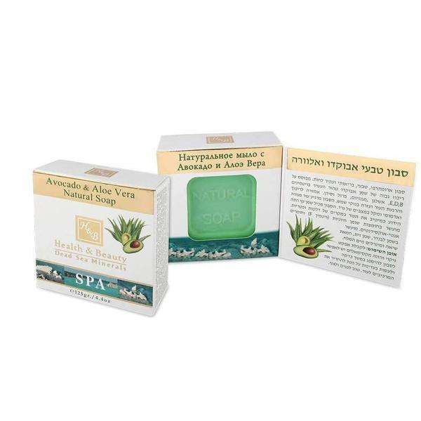 Avocado and Aloe Vera Natural Soap with Dead Sea Minerals-Israel-Cart