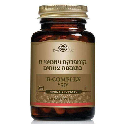 "B Complex ""100"" 50 Vegetable Capsules - Solgar-Israel-Cart"
