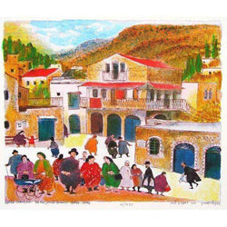"Baruch Greenbaum ""Safed"" 2012 Lithograph-Israel-Cart"