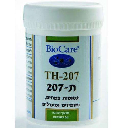 bio care - TH 207 - 60 capsules - To treat hypothyroidism