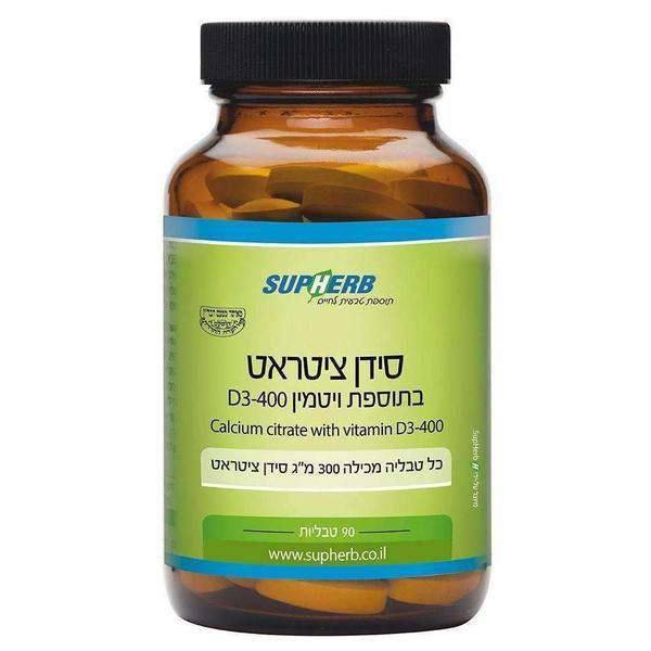 Calcium Citrate with vitamin D3-400 90 tablets - SupHerb vitamin Kosher Made in Israel-Israel-Cart