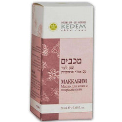 Kedem - Maccabim Oil - Skin 20 ml - In the case of local redness in the face and other body parts