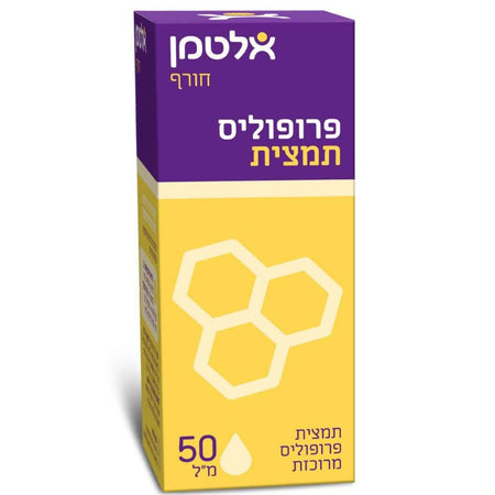 Altman - Propolis Extract - 50ml - From the age of one year and up