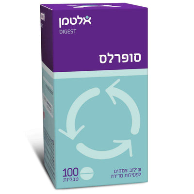 Altman - Superlas -100 tablets - vegan - kosher