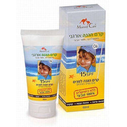 Face Cream SPF 15 - mammy care