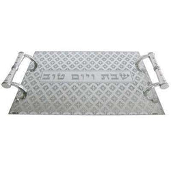Glass Challah Board with Metal Handles