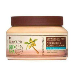 Mask for Damaged Colored Hair with Argan Oil Shea Butter, Dead Sea Cosmetics-Israel-Cart