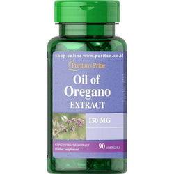 Oregano Oil Extract 1:10 concentration equivalent to 1500 mg Urinary Tract-Israel-Cart