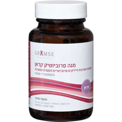 Mega Probiotic Kran vegetable capsule-Israel-Cart