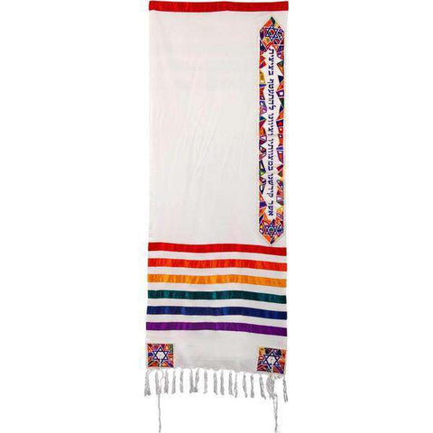 Rainbow Star of David Yair Emanuel Tallit Prayer Shawl-Israel-Cart