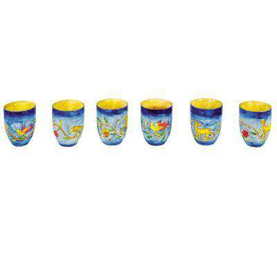 92cee2636f9 Set of 6 Small Yair Emanuel Kiddush Cups|Israel-Cart