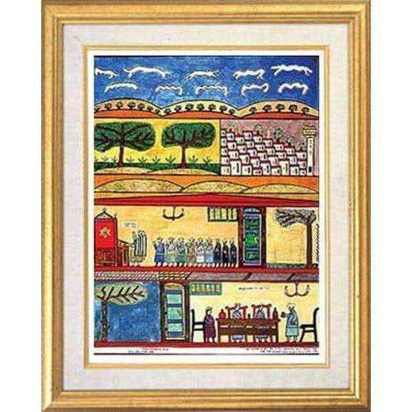 Shalom of Safed Receiving the Shabbath Israel Art-Israel-Cart