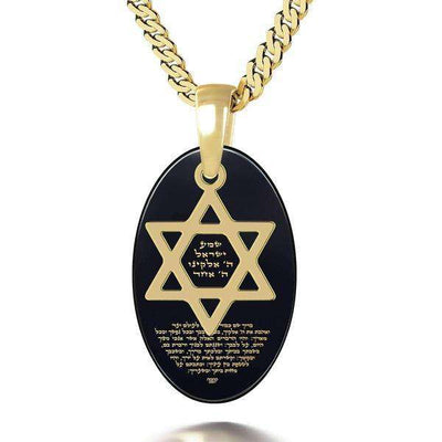 Shema Yisrael and Star of David Inscription on Onyx and Gold Plated Plate Nano Jewelry Size (Inch): plate: 1 x 0.6-Israel-Cart