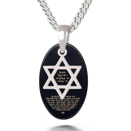 Shema Yisrael and Star of David Inscription on Onyx and Silver Plate Nano Jewelry Size (Inch): plate: 1 x 0.6-Israel-Cart