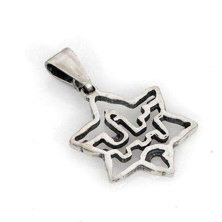 Silver Star of David with Jerusalem walls-Israel-Cart