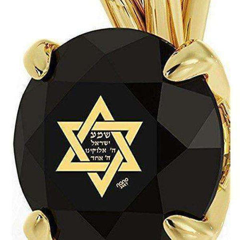 Swarovski Gold Plated Shema Yisrael on Nano Jewelry high quility-Israel-Cart