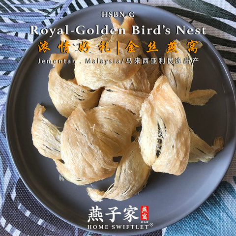 Royal Golden Bird's Nest