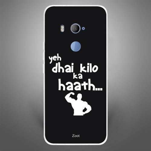Yeh Dhai Kilo Ka Haath.. - Zoot Online- Mobile Case - Mobile Covers - online