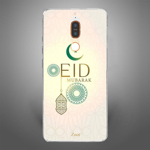 Eid Mubarak Green Golden
