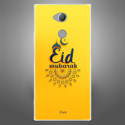 Eid Mubarak Yellow Flower