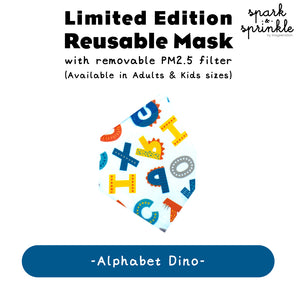 Alcan Care - Reusable Mask (Alphabet Dino) LIMITED EDITION