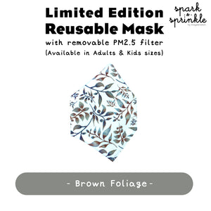 Reusable Mask (Foliage - Brown) LIMITED EDITION