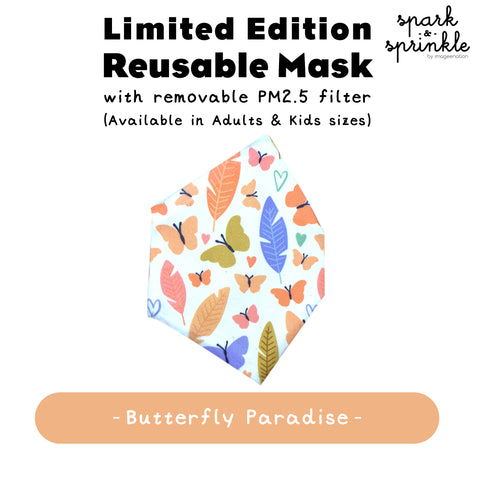 Alcan Care - Reusable Mask (Butterfly Paradise) LIMITED EDITION